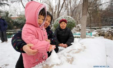 Parts of Shandong meets snow