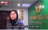 【视频】春节你租车不?江苏租车消费调查得分76.42,安全、押金、个人信息……这些问题需留意!