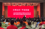 杭州2019年春运交通安全正式启动 交警严查这些交通违法行为