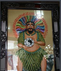 绣像:伏羲与八卦图