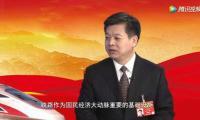 两会访谈录 王进喜:助力东北全面振兴全方位振兴