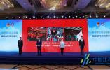 """江苏大学生志愿服务""""苏北计划""""推出升级版 到苏北去,助力乡村振兴"""