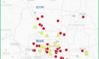 北京交管局发布交通出行提示 校园周边交通压力增大