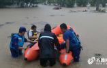 山東緊急通知:做好暴雨洪水防禦 啟動水旱災害防禦Ⅲ級應急響應