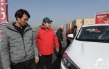 """新春走基层丨新家新车新生活 黄河社区的""""别样""""春节"""
