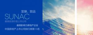 融创中国控股有限公司