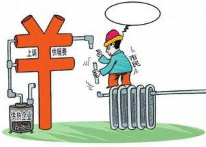 黑龙江省供热许可证实施办法
