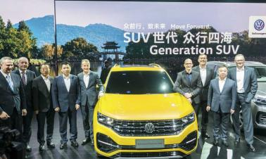 VW stays course on SUV strategy