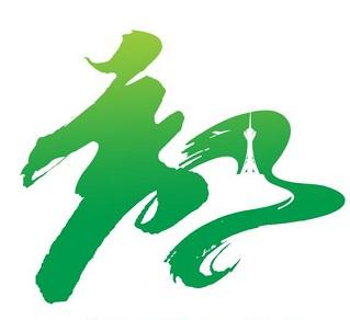 郑港国际徒步大会会徽