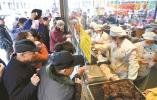 今天起市民游客 将集体开启逛吃逛吃模式