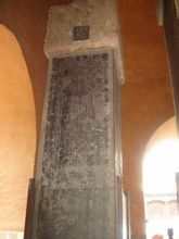 土尔扈特东归的纪念碑