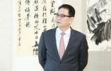 浙商银行杭州分行举办反腐倡廉迎春书画展