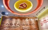 义乌市领导赴清廉金华教育基地开展警示教育活动
