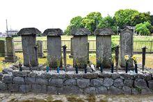 生驹吉乃之墓