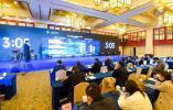 """""""赢在南京""""30个创业项目同台PK,优秀项目最高可获300万元接力投资"""