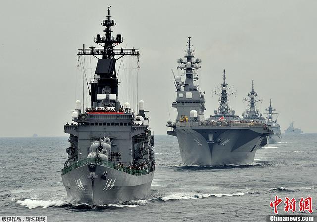 资料图:日本海上自卫队阅舰式