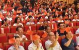 盛世迎华诞 颂歌献给党——山东广播电视台庆祝中国共产党成立100周年合唱展演成功举办