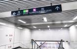 这条地下通道串联六个地铁站 连通钱江新城核心区!