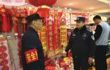 济南社区民警说心愿:尽最大努力为群众办实事