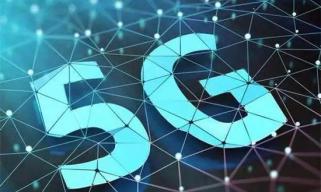 苗圩:希望合作研究5G安全性问题 反对技术问题政治化