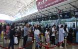 宁波国庆长假机票