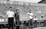 在甬创业的新宁波人回馈家乡 捐赠10万元用于凉山书香校园建设