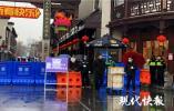 大年初二的南京,夫子庙老门东关闭,地铁里乘客都戴着口罩