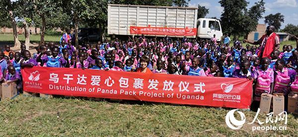 中国扶贫基金会国际爱心包裹在乌干达试点发放