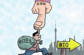 非市场经济地位