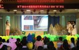 品读红色百年 共沐红色书香 瑞安市塘下镇中心幼儿园开展阅读节系列活动