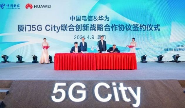 华为和厦门电信达成合作,打造5G之城