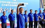 今天这场全国盛会在杭州闭幕!但他们都不愿离开杭州 因为……