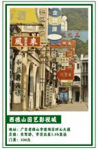 拯救广州人的周末!8个网红小众景点