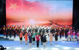 """浙江省暨杭州市""""三八""""国际妇女节纪念活动举行"""