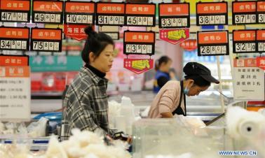 China's CPI up 2.5 pct in September