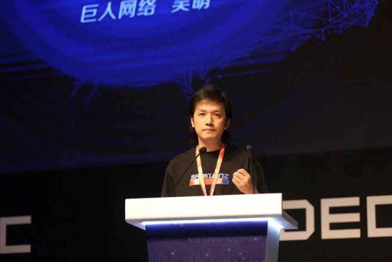 巨人网络任命吴萌出任联席CEO 管理团队完成年轻化调整