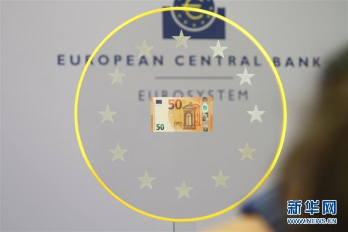 4月4日,在德国法兰克福,欧洲央行行长德拉吉出席新版50欧元纸币流通启动仪式。