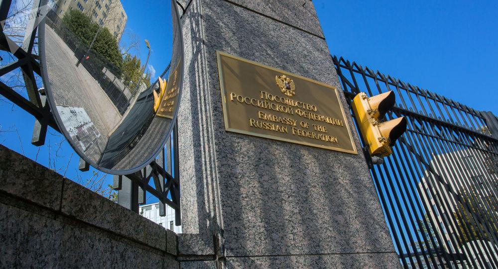 俄驻美使馆向美方喊话:请停止干涉俄罗斯内政