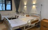杭州首家社区护理中心落户拱墅 家门口康复护理来了