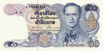 1990年泰铢纪念钞