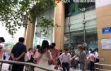 火灾后续!南京新街口金鹰即日起停业整顿