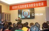 """党建+志愿服务 义乌绣湖社区打响""""五共和美""""绣湖品牌"""