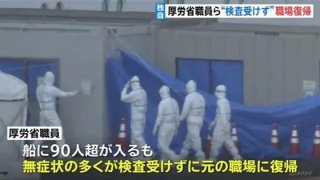日本政府这个理由太可怕了