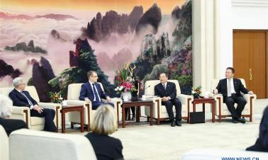 Yang Xiaodu meets int'l delegates to attend 169th Bergedorf Round Table