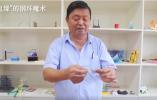 有趣、有料!浙大變著魔術教力學的86歲老教授,帶學生玩轉奇妙實驗室