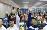 浙江省网民规模达到4543.7万人 如何保护个人信息需共同携手