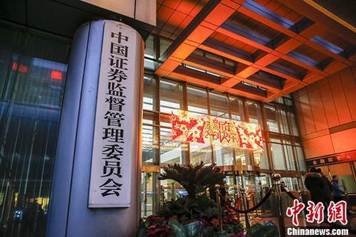 郑州商品交易所尿素期货获批上市