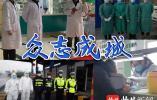 """【战""""疫""""南京人】抗击疫情 江宁政协人责无旁贷"""