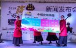 曾获全国总冠军的浙江回浦中学篮球队 下月与两岸同龄人竞技