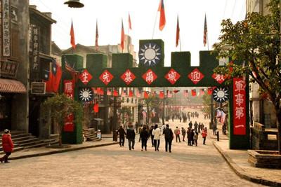 重庆民国街